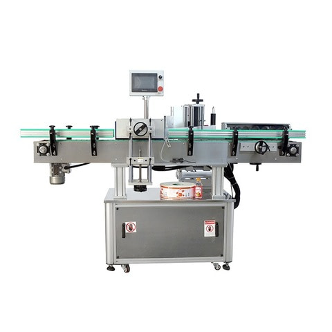 Etiqueta Máquina de etiquetado automático - SHANGHAI NPACK...