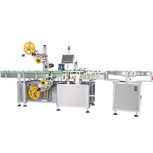 máquina etiquetadora lateral
