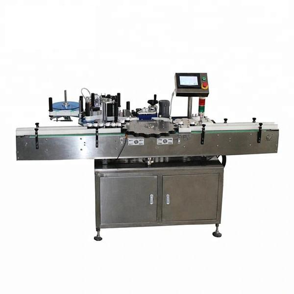 Máquina de etiquetado de posicionamiento rotativo de alta velocidad