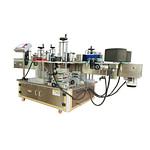 Máquina de etiquetado de 1 galón
