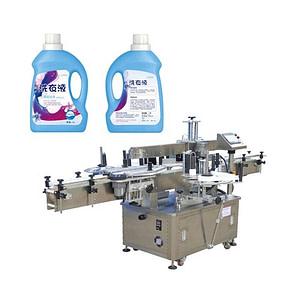 máquina etiquetadora de adhesivos de doble cara