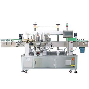 Máquina etiquetadora de bolsas de papel al vacío