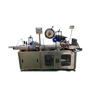 personalizado adhesivo superficie de la máquina de etiquetado
