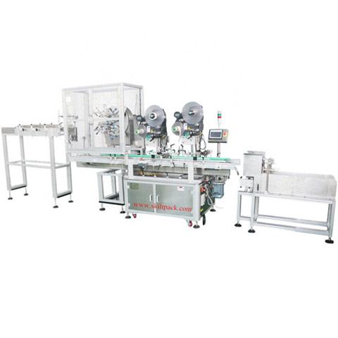 Máquina de etiquetar | Comprar máquina de etiquetar Argentina Allbiz