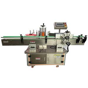 máquina de etiquetado de tubos automáticos