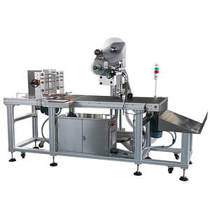 máquina de etiquetado con impresora