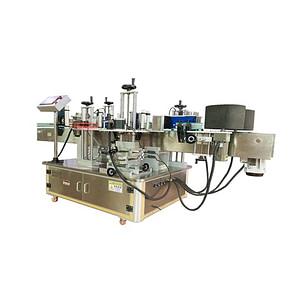 Máquina de etiquetado de placas de plástico precio