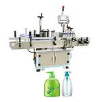 automática sitkcer tubo máquina de etiquetado en china